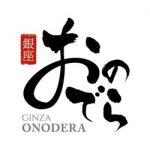 Ginza Onodera menu